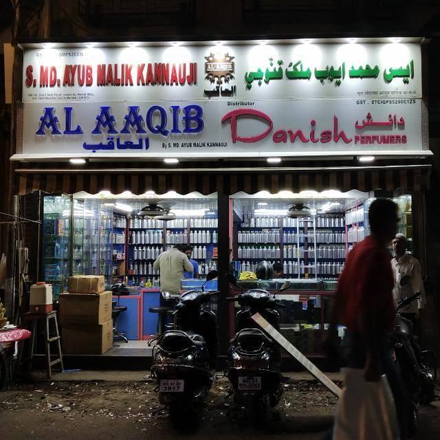 Al AAQIB 3