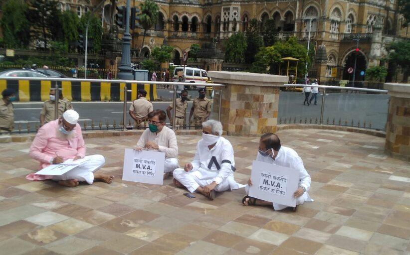 आधे घंटे का कुरबानी धरना नाटक और ड्रामा , और कुछ उर्दू अखबारों में जगह बनाना