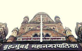 मरीज़ की आंख कुतर गया चूहा , मुंबई के सरकारी हॉस्पिटल की घटना