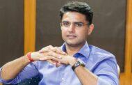 राजस्थान में भी नेतृत्व परिवर्तन की दिशा में - सचिन पायलट ने डिप्टी सीएम बनने से किया इंकार