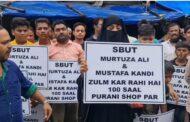 SBUT में कांडी और राजकोटवाला की रंगबाज़ी , दिन दहाड़े यूपी और बिहार की तर्ज़ पर गुंडई से छीनी मुसलमानों की दुकानें
