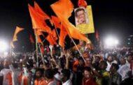 यूपी के चुनावी समर कूदी शिवसेना-भाजपा को सबक सिखाने के लिए लड़ेंगे आगामी चुनाव