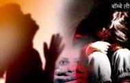मुंबई में होगा निर्भया दस्ते का गठन - साकीनाका रेप कांड के बाद सीएम ठाकरे का निर्देश